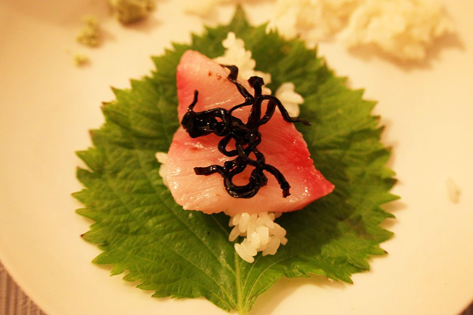 Tuna sushi with shiso leaf | Nomad with Cookies