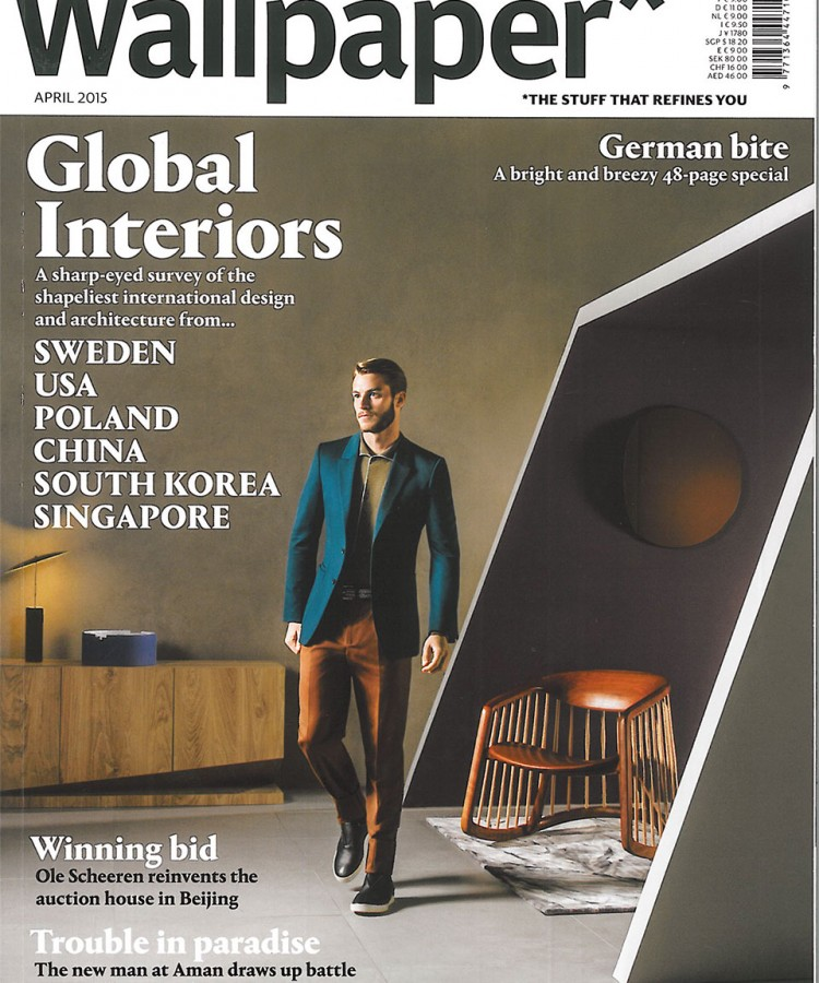 Wallpaper Magazine - Nomad with Cookies
